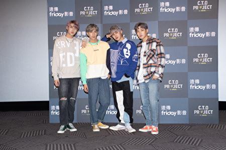 男团C.T.O赴韩出道。