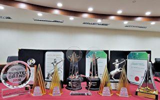 台湾中油获多项奖项 朝永续经营发展前进
