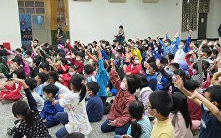 桂林LDS剧团公演 带领孩子走入幻想国度