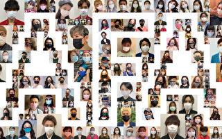 木村拓哉、Kis-My-Ft2戴口罩为全球打气
