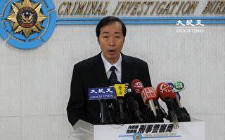 PTT發文揚言在台恐攻 警方約談2嫌疑人到案