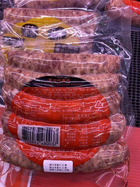 豬肉原產地標示 香腸