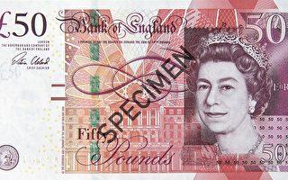議員呼籲英國央行調查500億鎊現金下落