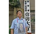 原湖南益阳法官控告检察官刑讯逼供 制造冤案