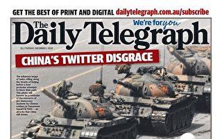 中共官媒攻擊澳方 澳媒刊六四坦克人照反擊戰狼