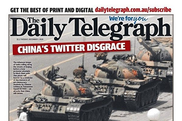 反击中共 澳媒刊六四照 分析:澳中正邪对决