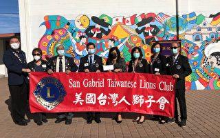 台湾人狮子会疫情下关注孩童 相赠温馨礼物