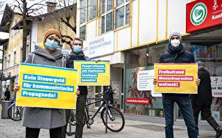抗议中共制裁德机构 特里尔大学停止孔院活动