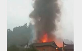 中國最大苗族聚居村寨景區起火 原因不明