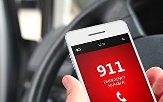 2020年卑省十大奇葩911报警