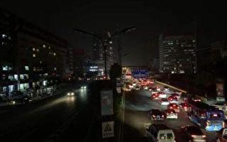 陳思敏:中國南方多省拉閘限電的背後原因