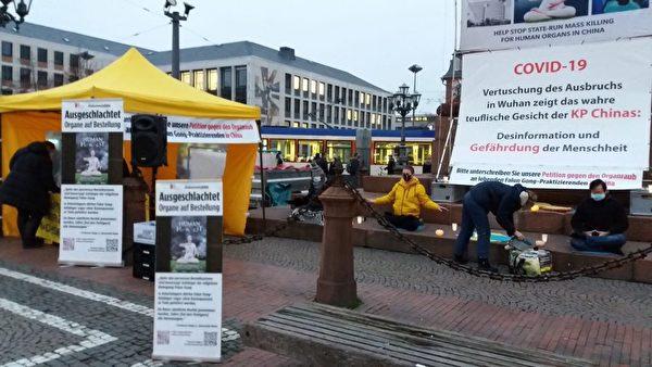 2020年12月10日,法輪功學員在達姆施塔特(Darmstadt)路易森廣場(Luisenplatz)舉辦活動,抗議中共長達21年的迫害,呼籲解體中共。(大紀元)