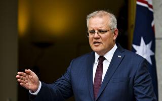 總理看好新州抗疫能力 望儘快恢復疫情常態