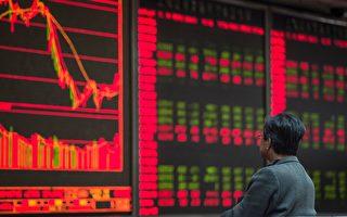 華夏幸福逾期債務超815億 股價暴跌逾85%