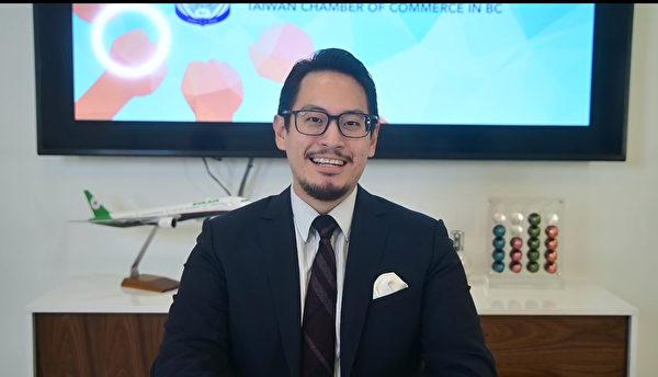 圖:卑詩台灣商會特別舉辦了一場網絡座談會「數位行銷」。圖為卑詩台灣商會會長詹哲銘。(大紀元圖片)