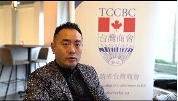 圖:卑詩台灣商會特別舉辦了一場網絡座談會「數位行銷」。圖為黑丸老闆Watson Chen。(大紀元圖片)