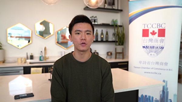 圖:卑詩台灣商會特別舉辦了一場網絡座談會「數位行銷」。圖為老闆Hans Teng。(大紀元圖片)