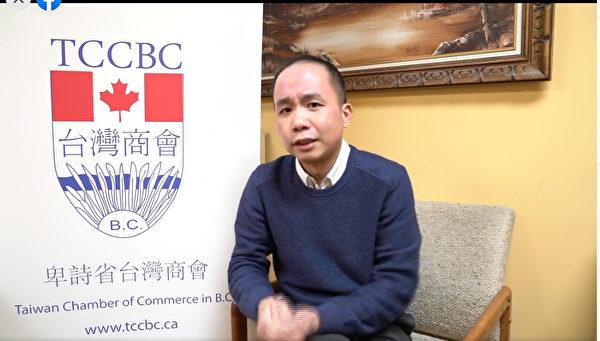 圖:卑詩台灣商會特別舉辦了一場網絡座談會「數位行銷」。圖為漢記老闆Joey Lin。(大紀元圖片)