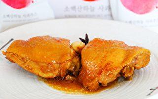 【美食天堂】苹果汁烧鸡腿~美味一锅煮!