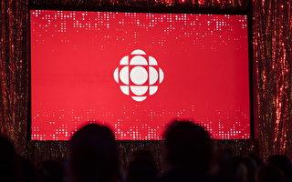 加拿大廣播公司CBC廣告收入歷史性下滑持續