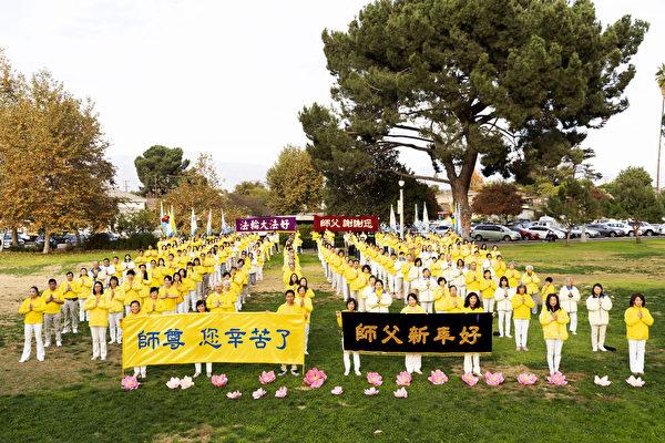 洛杉磯法輪功學員恭賀師尊 願民眾選擇善良