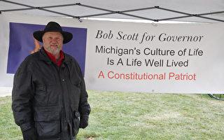 密州州长竞选人:美国人应为传统价值而战