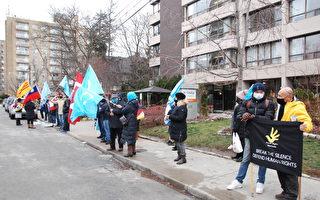 国际人权日 多族裔团体集会吁结束中共暴政