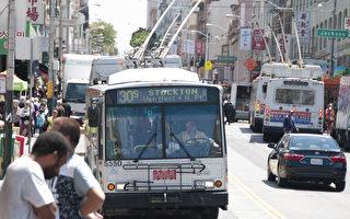 舊金山Marina區居民 要求暫停30路公交延長線