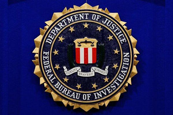 """FBI:伊朗""""网络行为者""""创网站威胁美选举官"""