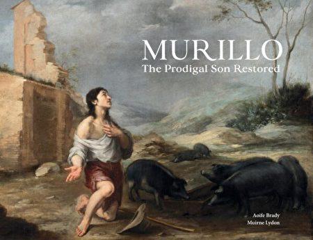 连环画,《浪子归来》, Murillo, 穆里罗