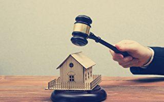 男子租12幢豪宅改成公寓分租 被罰3.6萬元
