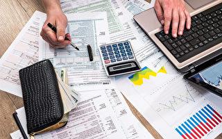 因疫情在家工作获400元减税 税局简化规则