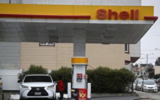 洛县油价连涨11天回跌 每加仑3.212美元