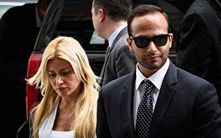 川普特赦15人 含被通俄門調查前競選助手