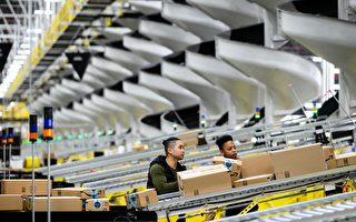 Missouri City建第一家亚马逊配送中心 将创500多新职