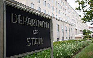 中共派13架军机大规模扰台 美国务院回应