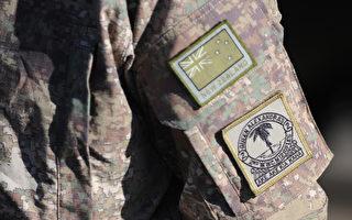 数百国防工作人员隔离区工作后需心理检查