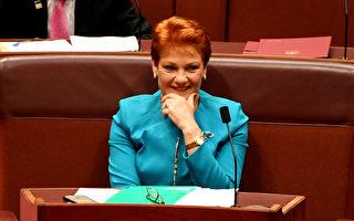 对抗中共贸易霸凌 澳议员吁改政策买澳洲货