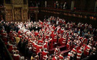 英國上議院議員將被要求公佈海外收入