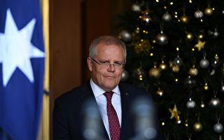 朝野領袖致辭 贊澳人團結精神走過艱難一年