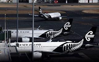 纽航换大飞机提高运力 奥克兰机场暑期繁忙