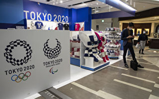 為參加東京奧運會 澳洲開始做疫情應對準備