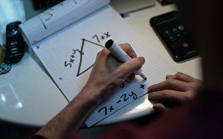 新西兰孩子的数学和科学成绩下滑严重