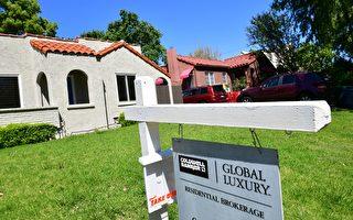 南加11月房屋销售奇快 洛县年增13%