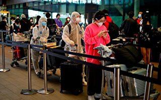 【獨家】文件泄中共暗中阻華人回國的手段