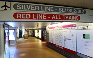 MBTA敲定2021年计划 削减班次幅度减小