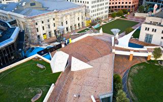惠靈頓可能拆除市政辦公大樓改建音樂中心
