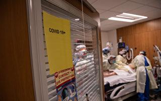 南加ICU可用病床连9日下降 UCLA说可加床