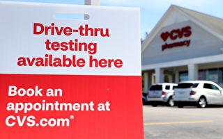 德州住院人數增加 CVS為老年中心提供疫苗