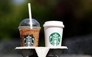 感謝前線人員 星巴克提供免費咖啡
